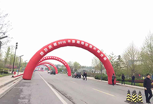 Shandong Tengyuan Plastic Co., ltd. Was Invited by the China pipe.net to Participate in the 2016 China International Pipeline Conference.