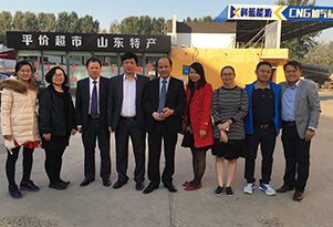 Viet Nam Clients Came to Tengyuan Group on Nov.15th,2017