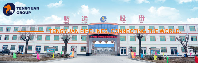 HDPE Gas Pipe