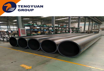 Large Diameter HDPE Water Supply Pipe
