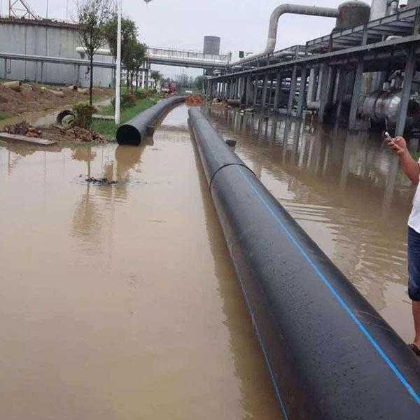 Municipal Water Supply Project