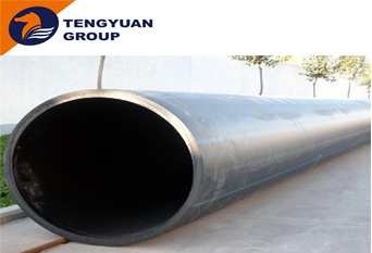 Advantages of HDPE Water Supply Pipe